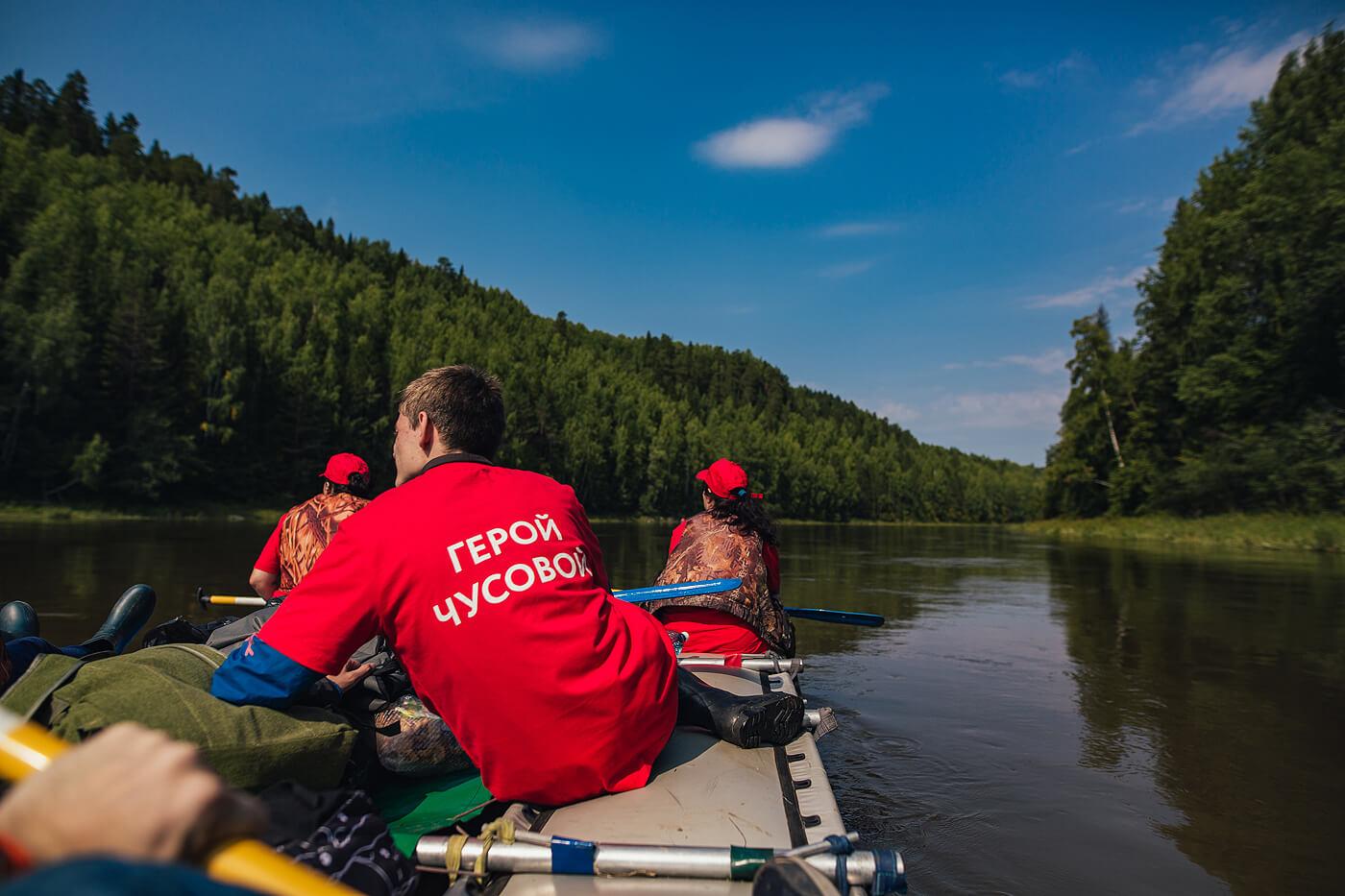 Ecological Rafting  On The Chusovaya River 5