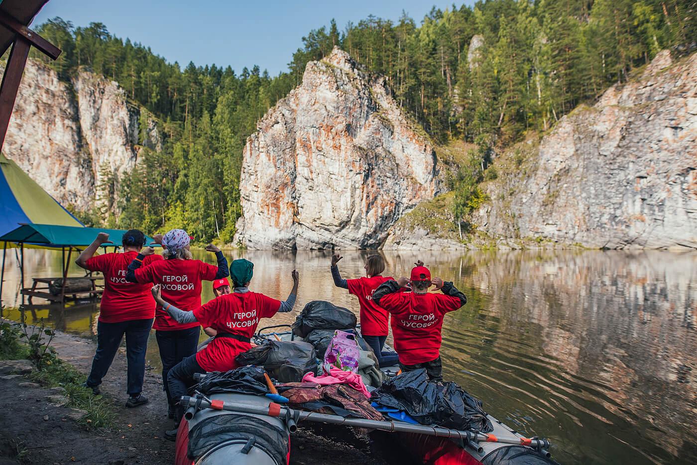 Ecological Rafting  On The Chusovaya River 6